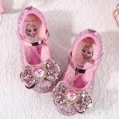 女童公主鞋 2019秋季新款冰雪奇緣愛莎兒童軟底皮鞋表演水晶鞋 BT14361『優童屋』