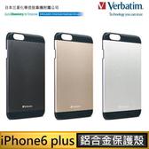 【免運費】Verbatim 威寶 iPhone 6 Plus 5.5吋 鋁合金手機保護殼(附贈9H鋼化玻璃螢幕保護貼)-金色x1