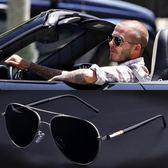 偏光太陽鏡男士2018新款時尚潮明星墨鏡長臉大框司機駕駛開車眼鏡