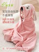 嬰兒浴巾兒童斗篷帶帽新生寶寶浴袍洗澡巾比棉質紗布超柔吸水毛巾