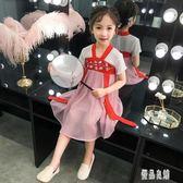 女童連衣裙夏新款女孩超仙中國風漢服刺繡和服洋氣雪紡中大兒童短袖洋裝2566
