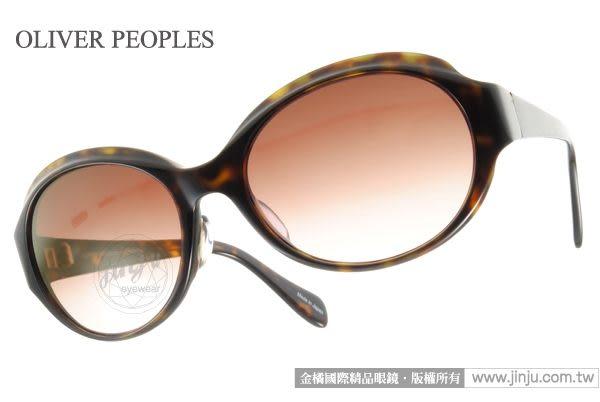 OLIVER PEOPLES 太陽眼鏡 MERCEP 362 (琥珀) 好萊塢星鏡墨鏡 # 金橘眼鏡