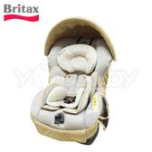 Britax Galaxy II 0-4歲汽車安全座椅/汽座 -米灰