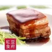 紅豆食府SH.東坡肉(600g/盒)﹍愛食網