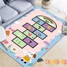 兒童卡通跳房子地毯臥室滿鋪床邊毯幼稚園寶寶爬行墊地墊【淘嘟嘟】