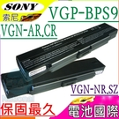 SONY 電池 VGP-BPS9,VGN-CR116,VGN-CR120,VGN-CR123,VGN-CR125,VGN-CR131,VGN-CR140,VGN-CR150,VGN-CR190(黑)