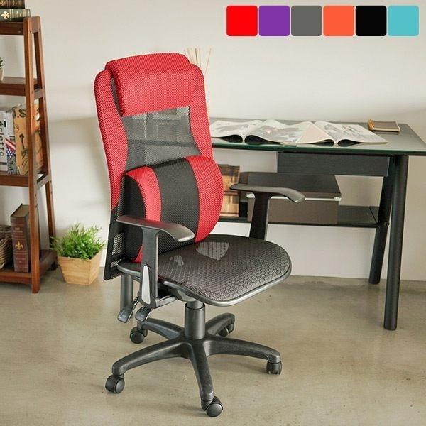 電腦椅 辦公椅 書桌椅 椅子【I0197】大衛3D頭靠T扶手透氣電腦椅(PU枕)6色 MIT台灣製 收納專科