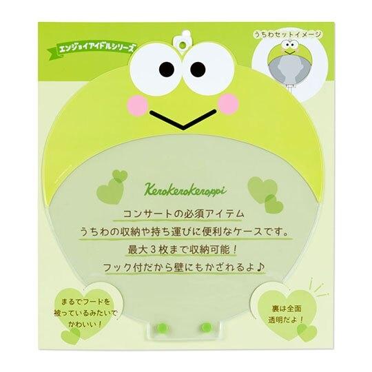 〔小禮堂〕大眼蛙 造型塑膠圓扇子保護套《大臉》扇套.相框.演唱會粉絲收納系列 4901610-21962