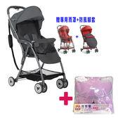 【送 透氣墊】Graco 超輕量型單向嬰幼兒手推車 羽量級 FEATHERWEIGHT-2色【贈專用雨罩+防風腳套】