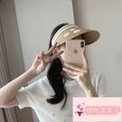 空頂帽遮陽帽戶外露頂鴨舌帽太陽帽帽子女夏季【櫻桃菜菜子】