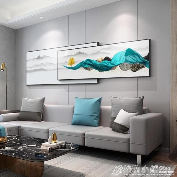 臥室床頭現代輕奢大氣客廳裝飾畫沙發背景牆掛畫橫版牆面裝飾壁畫ATF 秋季新品