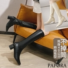 PAPORA顯瘦熱銷懶人套腳長靴KK9668/KK0246黑PU/米PU/黑絨/卡其絨