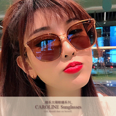 《Caroline》年度最新網紅款潮流百搭抗UV時尚太陽眼鏡 72117標檢局D74321