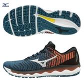 MIZUNO WAVE SKY WAVEKNIT 3 男鞋 慢跑 路跑 輕量 XPOP 柔軟 耐磨 藍 橘【運動世界】J1GC192502