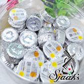 Sjaak's 杏仁醬巧克力80g(5顆)花型★愛家嚴選純素 愛心VEGAN Chocolate 甘納許濃郁內餡