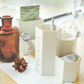 多功能筆筒 桌面收納盒塑料筆筒雜物化妝品辦公學生收納架 WD906『衣好月圓』