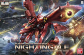 鋼彈模型 RE 1/100 MSN-04 II  NIGHTINGALE 夜鶯 TOYeGO 玩具e哥