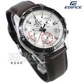 EDIFICE EFV-540L-7A 多功能計時碼錶 三眼男錶 簡約大氣 咖啡色 皮帶 EFV-540L-7AVUDF CASIO卡西歐