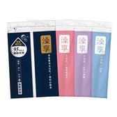 澡享 沐浴乳(補充包)650g 白茶/牡丹小蒼蘭/雪松白麝香/玫瑰風信子 款式可選【小三美日】