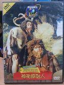 影音專賣店-K02-061-正版DVD*電影【神祕原始人(神秘原始人)(Discovery)】-神祕的尼安德塔人