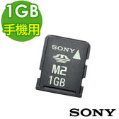 《 3C批發王 》SonyEricsson手機用 原廠SONY M2 1G MS micro 1GB K810i W580i S500i W910i K770i可用