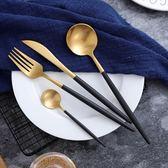 刀叉兩三件套304不銹鋼牛排刀叉勺咖啡甜品勺家用西餐餐具全套裝 英雄聯盟3C旗艦店