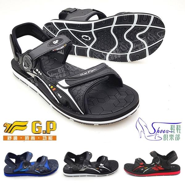 涼鞋.阿亮代言G.P休閒涼拖鞋.黑/寶藍/黑紅【鞋鞋俱樂部】【255-G8667M】