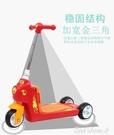 兒童滑板車可坐可滑1-3歲女初學者滑滑車男孩踏板2歲溜溜車寶寶車  YJT 交換禮物