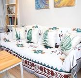 波西米亞雙面沙發布全蓋布沙發巾罩笠沙發毯子單雙人沙發套沙發墊