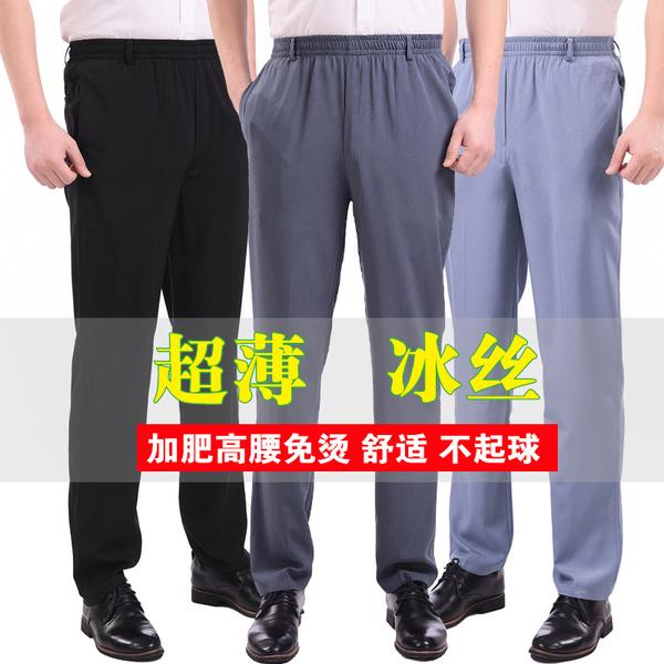 超薄冰絲鬆緊腰爸爸中年男褲子夏季薄款中老年人寬鬆休閒長褲老人 快速出貨