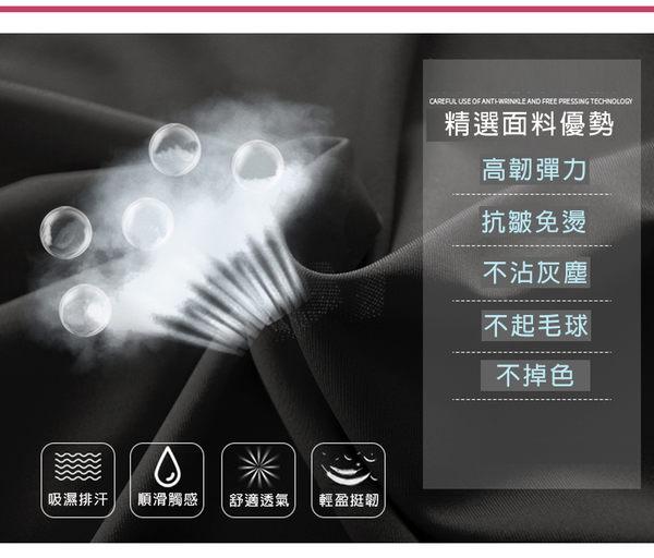出清款-【BODYAIR嚴選】修身網眼流線上衣(瑜珈.運動.慢跑)