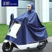 正招電動電瓶車雨衣摩托單雙人男女加大加厚自行車遮腳防水遮雨披 【全館免運】