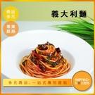 INPHIC-義大利麵模型 海鮮義大利麵 茄汁義大利麵 義式 異國料理-IMFF003104B