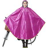 加大加厚自行車雨披 透明大帽檐男女成人電動單人雨衣  全館免運