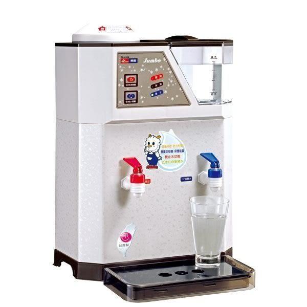 東龍牌 TE-838B 溫熱 開飲機/飲水機 ■台灣製造■免運費■新品上市■同TE-333C外觀