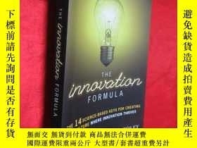 二手書博民逛書店The罕見Innovation Formula (小16開) 【