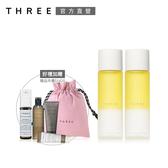 THREE 精萃重點卸妝露買2送4組