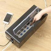 防漏電線收納盒 插線板整理線盒 家用電源集線器插座理線盒62826