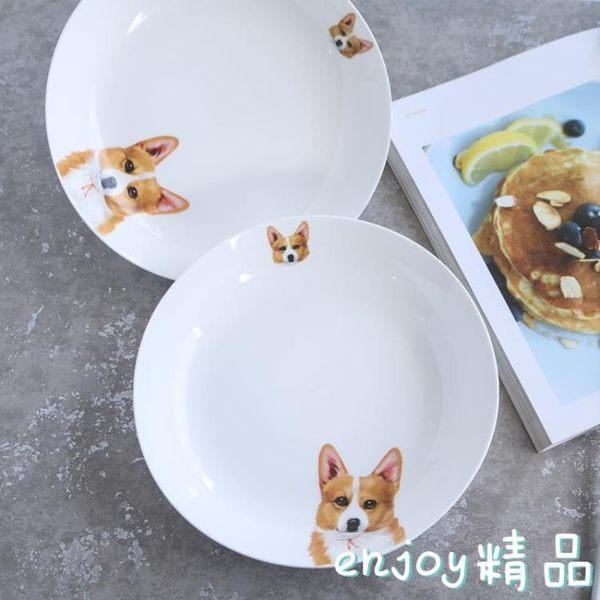 短腿柯基系列陶瓷餐具可愛動物盤子家用菜盤飯盤餃子盤深盤萌