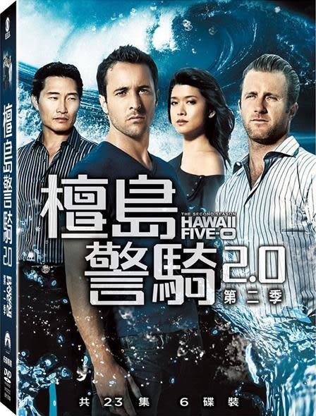 檀島警騎 2.0 第二季 DVD 6片裝 (音樂影片購)