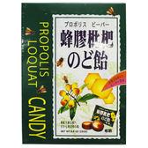 【綠得】蜂膠枇杷糖 250g