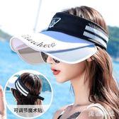 遮陽帽 新款防曬大沿帽遮臉百搭防紫外線出游沙灘女太陽帽 aj4611『美鞋公社』