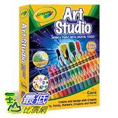 [美國直購 ShopUSA] Crayola Art Studio  $1137