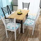 靠背鐵藝椅子現代簡約餐桌椅家用凳子塑料書桌飯店木簡易餐廳單獨 ATF 夏季新品