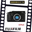 FUJIFILM X-Pro3 BODY 單機身 單眼相機 黑/鈦銀/鈦黑色 (公司貨) XPRO3 FUJI 晶豪泰 實體店面 台南高雄