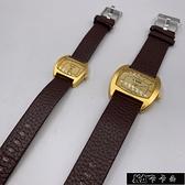 皮帶手錶情侶手錶【全館免運】
