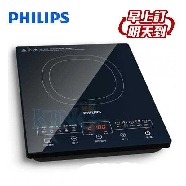 【快速出貨】飛利浦 HD4925 / HD-4925 PHILIPS (感應觸控式+頂級玻璃整片式) 頂級智慧變頻電磁爐