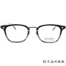 BJ CLASSIC 眼鏡 COM554...