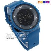 SKMEI 時刻美 大視窗 簡單時尚 防水 電子運動 流行腕錶 夜光 日期 計時碼表 藍色 男錶 女錶 SK1445藍
