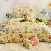 Fancy Belle X DreamfulCat 特大防蹣抗菌吸濕排汗兩用被床包組-夢想馬戲團-黃
